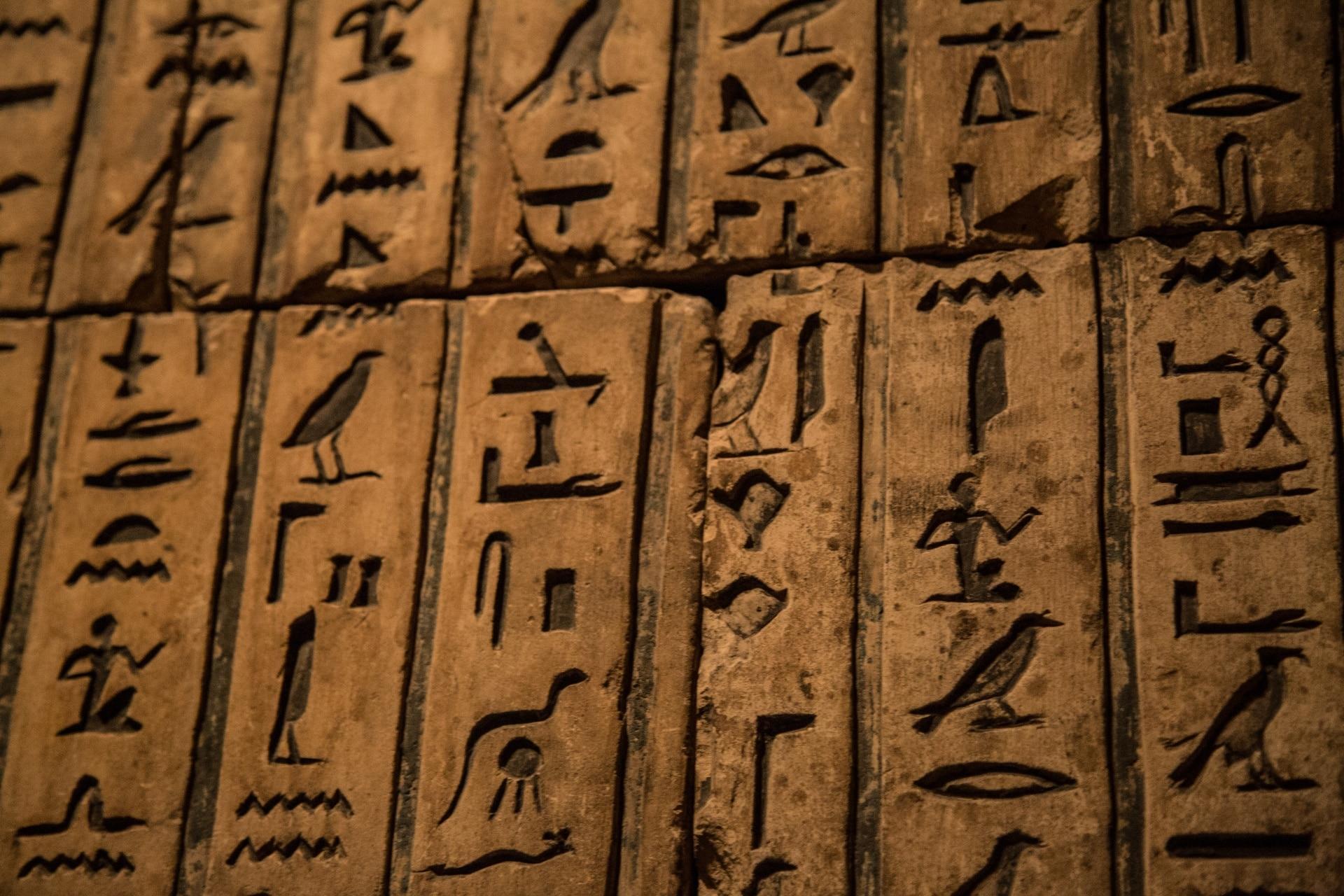 Ancient Egypt Trivia Questions